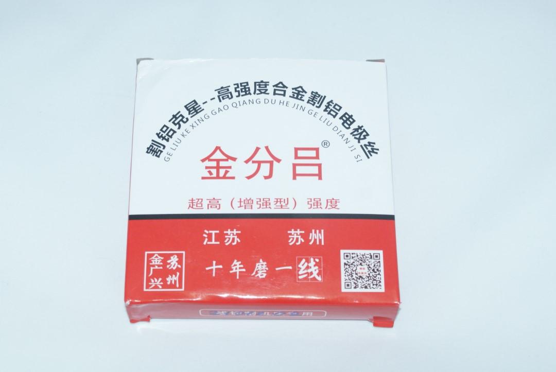 Молибденовая проволока для обработки алюминия