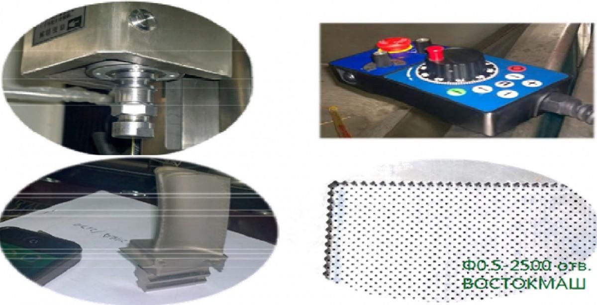 Электроэрозионная супердрель с 6-осным числовым программным управлением